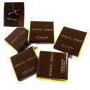 アルマーニ ドルチ ARMANI DLUCI アルマーニ ドルチ カラク 18枚入り チョコレート 板チョコ 送料無料
