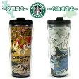 Star bucks スターバックス コーヒー ご当地限定 タンブラー 北海道 京都 限定 タンブラー スタバ スター バックス Starbucks ポイント 20倍