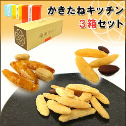 sweets090