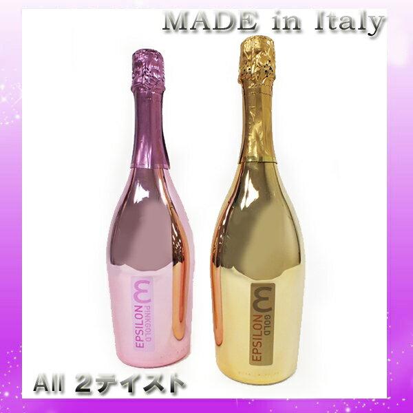 スパークリング ワイン ヴィノ スプマンテ CA' DI RAJO VINO SPUMANTE イタリア産 750ml 1種類 アルコール11% お酒