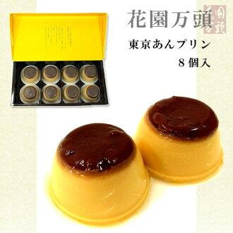 1 萬東京新宿頭東京豆布丁 8 件入布丁蛋糕糖果紀念品套房糖果填充