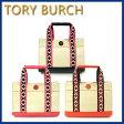 トリーバーチ バッグ TORY BURCH キャンバス ミニトート 21129747 全3色 送料無料 トートバッグ ハンドバッグ