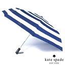 ケイトスペード Kate Spade ジュビリー ストライプ トラベル アンブレラ 傘 折りたたみ傘
