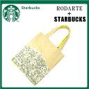 スターバックス バッグ バック Starbucks RODA