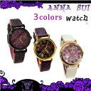 アナスイ Anna Sui 時計 アクセサリー バタフライ&ローズ ラウンド ウォッチ 全3色 腕時計 新作 ギフト annasui