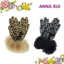 ショッピングアナスイ アナスイ Anna Sui アナスイ レオパード 手袋 全2色 新作 グローブ 数量限定