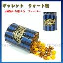 ギャレットポップコーン ギャレット garrett ポップコーン 8種類から選べる クォート缶 アーモンド キャラメル チーズ プレーン スイーツ 通販 ギフト お菓子