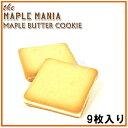 メープルマニア The MAPLE MANIA メープルバタークッキー 9枚 チョコレート菓子 送料無料 代引き料有料 消費税込