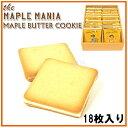 メープルマニア The MAPLE MANIA メープルバタークッキー 18枚 チョコレート菓子 送料