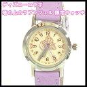 時計 腕時計 レディース メンズ ディズニーコラボ 塔の上のラプンツェル 限定ウォッチ ライトパープル 送料無料