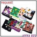 アナスイ Anna Sui タオルハンカチ ハンドタオル タオル ハンカチ 全10種類