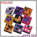 アナスイ Anna Sui タオルハンカチ ハンドタオル タオル ハンカチ 全9種類 ハロウィン