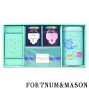 フォートナム&メイソン FORTNUM & MASON 紅茶・ジャム・焼き菓子詰合せ 紅茶 茶葉