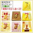 東京ばな奈 ばなな バナナ 7種類から選べる1種類 12個入り ギフト 送料無料 (プリン チョコ 菜の花 バナナシェイク キャラメル メープル)