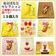 東京ばな奈 ばなな バナナ 8種類から選べる1種類 12個入り ギフト 送料無料 (プリン チョコ 菜の花 バナナシェイク キャラメル メープル いちご)