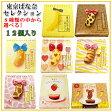 東京ばな奈 ばなな バナナ 8種類から選べる1種類 12個入り ギフト 送料無料 (プリン チョコ 菜の花 アーモンドミルク キャラメル メープル いちご)