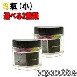 パパブブレ papabubble キャンディーS瓶(小) 選べる2種類