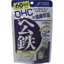 DHC ヘム鉄 120粒 60日分 不足しがちな 鉄分 の効率補給に