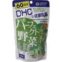 DHC パーフェクト 野菜 240粒 60日分 毎日摂りたい野菜の栄養を効率的にラクラク補給