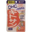 DHC キトサン 60粒 20日分 脂肪分の多い食事に。動物性 食物繊維 でスッキリ