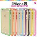 iphone6 ケース スマホケース アイフォン6 スマホカ...
