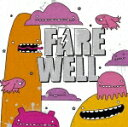 フェアウェルのわくわく大作戦!?/フェアウェル[CD]【返品種別A】