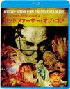 【送料無料】ゴッドファーザー・オブ・ゴア/ドキュメンタリー映画[Blu-ray]【返品種別A】