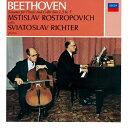 其它 - ベートーヴェン:チェロ・ソナタ第1番・第3番・第5番/ロストロポーヴィチ(ムスティスラフ)[SHM-CD]【返品種別A】