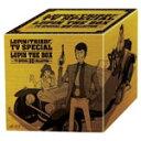 【送料無料】ルパン三世 テレビスペシャル LUPIN THE BOX~TVスペシャルBDコレクション~/アニメーション[Blu-ray]【返品種別A】