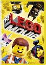 LEGO(R)ムービー/アニメーション[DVD]【返品種別A】