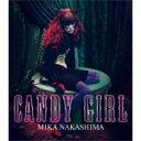 【送料無料】[枚数限定][限定盤]CANDY GIRL(完全生産限定盤/TシャツB【白ボディ×プリント(紫)】付)/中島美嘉[CD]【返品種別A】