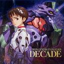 NEON GENESIS EVANGELION DECADE/アニメ主題歌[CD]