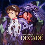 NEON GENESIS EVANGELION DECADE/アニメ主題歌[CD]【返品種別A】