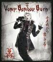 【送料無料】SHINKANSEN☆RX「Vamp Bamboo Burn〜ヴァン!バン!バーン!〜」【Blu-ray】/生田斗真[Blu-ray]【返品種別A】