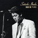 池田聡ベスト/池田聡[CD]【返品種別A】