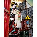 枚数限定 逆輸入 〜港湾局〜/椎名林檎 CD 通常盤【返品種別A】