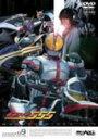 【送料無料】仮面ライダー555 Vol.9/特撮(映像)[DVD]【返品種別A】