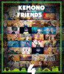 【送料無料】[初回仕様]けものフレンズ2 第4巻/アニメーション[Blu-ray]【返品種別A】