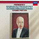 Symphony - プロコフィエフ:交響曲第1番、第5番、スキタイ組曲《アラとロリー》/プレヴィン(アンドレ)[SHM-CD]【返品種別A】