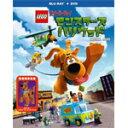 【送料無料】 枚数限定 限定版 【数量限定生産】LEGO(R)スクービー ドゥー:モンスターズ ハリウッド ブルーレイ DVDセット スクービー ミニフィギュア付き/アニメーション Blu-ray 【返品種別A】