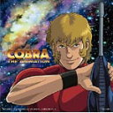樂天商城 - COBRA THE SPACE PIRATE/Sasja Antheunis[CD]【返品種別A】