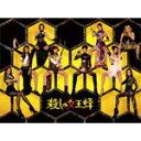 【送料無料】殺しの女王蜂 DVD BOX/モデルガールズ[DVD]【返品種別A】