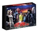【送料無料】怪物くん DVD-BOX/大野智[DVD]【返品種別A】【smtb-k】【w2】