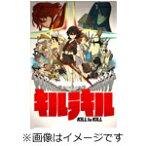 【送料無料】[限定版]キルラキル Blu-ray Disc BOX(完全生産限定版)/アニメーション[Blu-ray]【返品種別A】