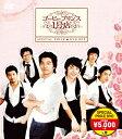 【送料無料】コーヒープリンス1号店 スペシャルプライスDVD-BOX/コン・ユ[DVD]【返品種別A
