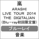 【送料無料】[枚数限定][限定版]ARASHI LIVE TOUR 2014 THE DIGITALIAN(Blu-ray初回限定盤)/嵐[Blu-ray]【返品種別A】