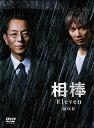 【送料無料】[枚数限定]相棒 season11 DVD-BOX II/水谷豊[DVD]【返品種別A】