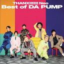 【送料無料】THANX!!!!!!!Neo Best of DA PUMP 【CD+DVD盤】/DA PUMP[CD+DVD]【返品種別A】