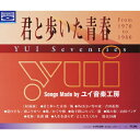 Artist Name: A Line - 【送料無料】君と歩いた青春 YUI Seventies/オムニバス[Blu-specCD]【返品種別A】