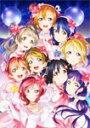 【送料無料】ラブライブ!μ's Final LoveLive! 〜μ'sic Forever♪♪♪♪♪♪♪♪♪〜 DVD Day1/μ's[DVD]【返品種別A】